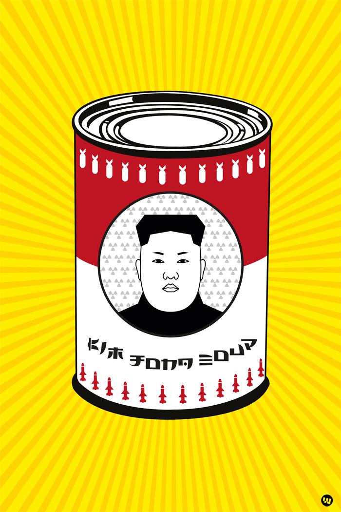 Kim-Jong-Soup
